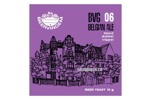 Дрожжи пивные Beervingem Belgian Ale BVG06