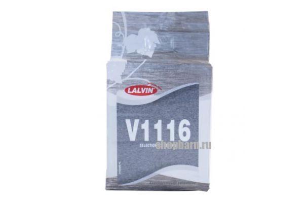 Винные дрожжи Lalvin ICV K1V-1116 500 гр.