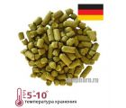 Хмель ароматный Spalter Select (Шпальтер Селект) а 5% 50 гр