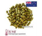 Хмель ароматный Wai-iti (Вай-ити) а 3,2% 50 гр