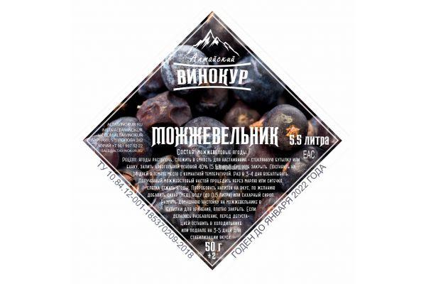 Можжевеловая Ягода (50 гр)