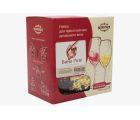"""Набор для приготовления вина Beervingem """"Вино Розе"""""""