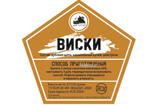 "Набор трав и специй ""Виски"" (Дед Алтай)"