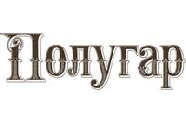 Зерновой набор Полугар